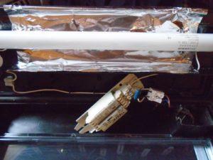 papier alu sous le néon de l'enceinte de croissance